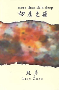 More Than Skin Deep: Poetry in English and Chinese...