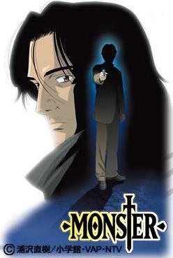 Monster (Complete series)
